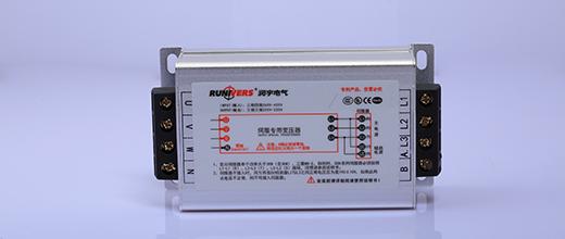 机型说明: RST系列电源是专门针对伺服电机而设计的供电电源。智能型伺服电子变压器诞生于工业化程度高的欧美,2000年前后,伺服变压器技术进入中国 市场,这是个新能源领域的朝阳产业。尤是深圳市润宇电气有限公司自主研发的伺服变压器获得国家专利,技术领先 ,完全可以替代进口产品。 伺 服变压器是传统变压器的更新换代、转型升级产品。主要解决欧美、台湾等进口伺服系统与中国电网不匹配的问题,可以替换380VAC变200VAC或 220VAC传统三相干式变压器,且无谐波输出,净化了电网,对伺服驱动器起到一定的保护作用